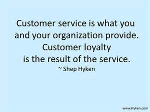 CustomerLoyaltyQuote
